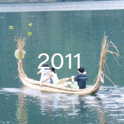 原始感覚美術祭2011