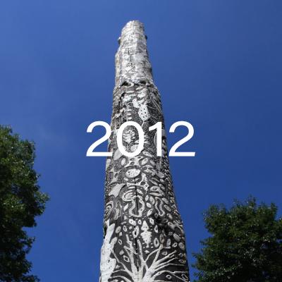 原始感覚美術祭2012